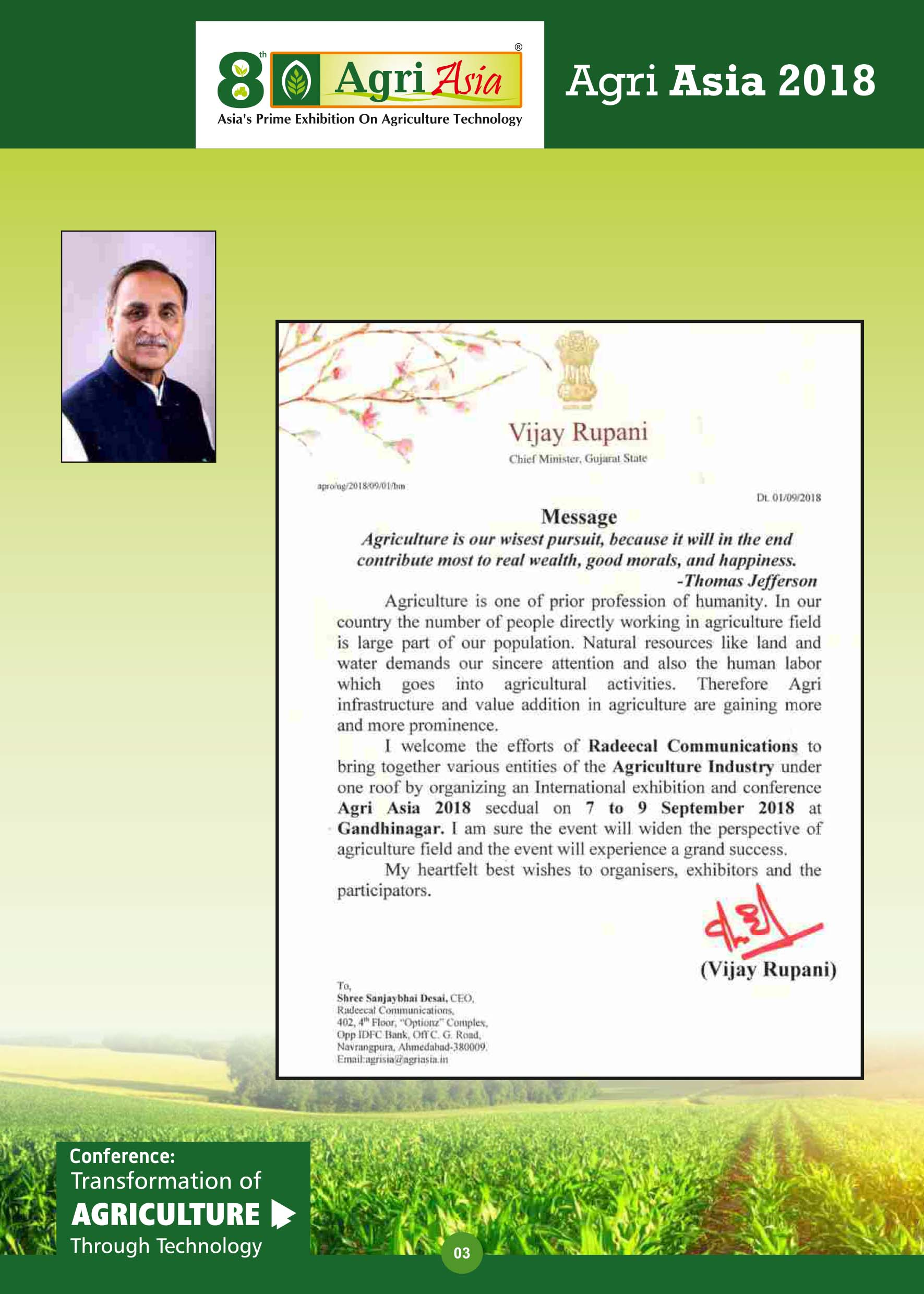 ChiefMinister-Vijay-Rupani-Message