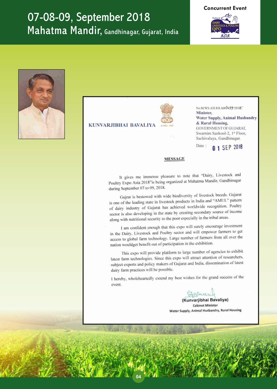 Kunvarji-Bavaliya-Message