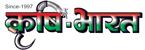 KRUSHI BHARAT
